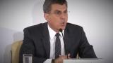 PTV news 24 maggio 2016 – Caos politico in Brasile