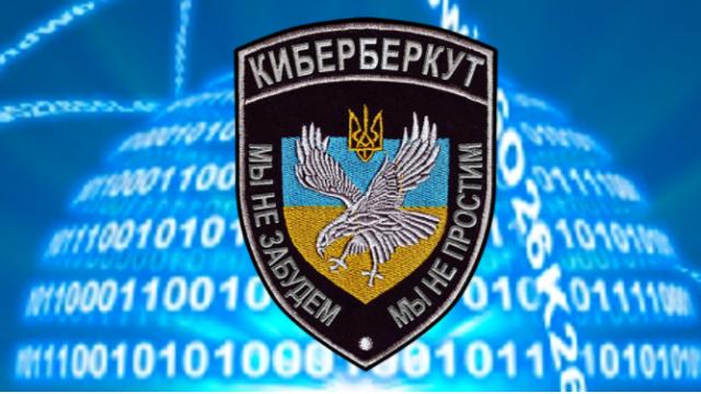 PTV News Speciale – L'Ucrainagate di Hillary