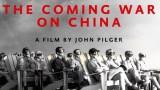 LA GUERRA CHE INCOMBE SULLA CINA di John Pilger [sott. in italiano]