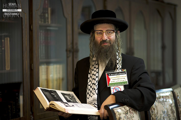 """Stay Human – The Reading Movie"" (16/20). Geografie Rivoltate – Rabbino Yisroel Dovid Weiss"