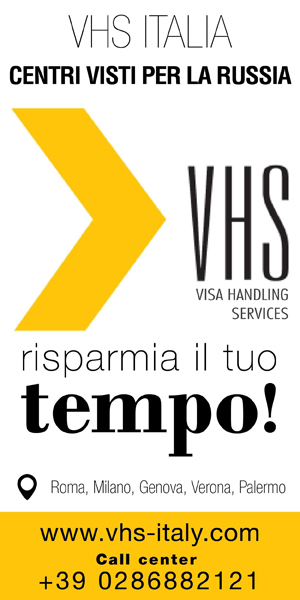 VHS ITALIA