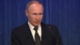 PTV news 29 Marzo 2017 – Corruzione in Russia. Quanto c'entra Putin, secondo i russi?