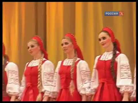 Beriozka, la danza magica