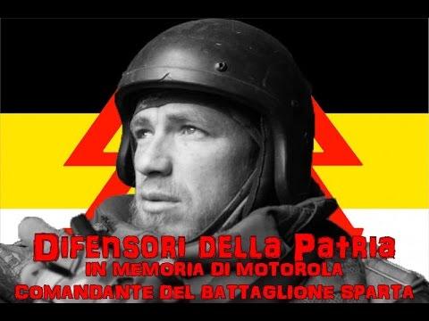 """Difensori della Patria. In memoria di  Arsen Pavlov, """"Motorola"""""""
