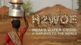 H2zero – La crisi idrica dell'India: un avvertimento per il Mondo