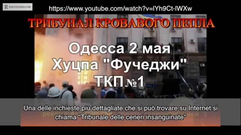 Odessa. Identikit di una strage – Seconda puntata
