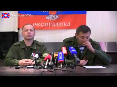 Pandora tv – Documenti. 24/8/2014: press conference dell'esercito di Donetsk e Donbass