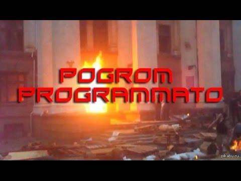 Pogrom programmato