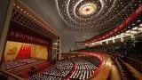PTV News 18.10.17 – Si apre il 19esimo Congresso del PCC