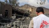 PTV No comment – 16 agosto: Bombardato un ospedale di Medici Senza Frontiere in Yemen