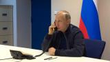 PTV News Speciale – Putin – Erdogan: Una svolta per il Turkish Stream