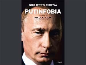 La biblioteca di Pandora – Giulietto Chiesa: Putinfobia