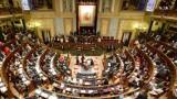 Crisi Catalogna: Come attuare l'articolo 155